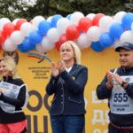 В Евпатории (Республика Крым) состоялся центральный старт Всероссийского дня бега «Кросс Нации – 2020»