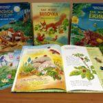 Видеообзор «С книгой - в мир природы»