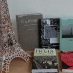 Выставка «Бунинский Париж»