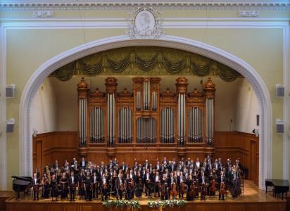 Выступление Государственного академического симфонического оркестра России имени Е. Ф. Светланова в Клину
