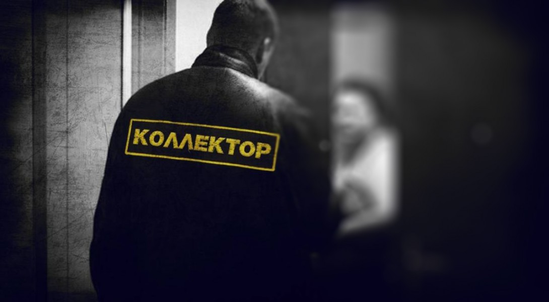 Жителям Подмосковья напомнили, как подать жалобу на коллектора