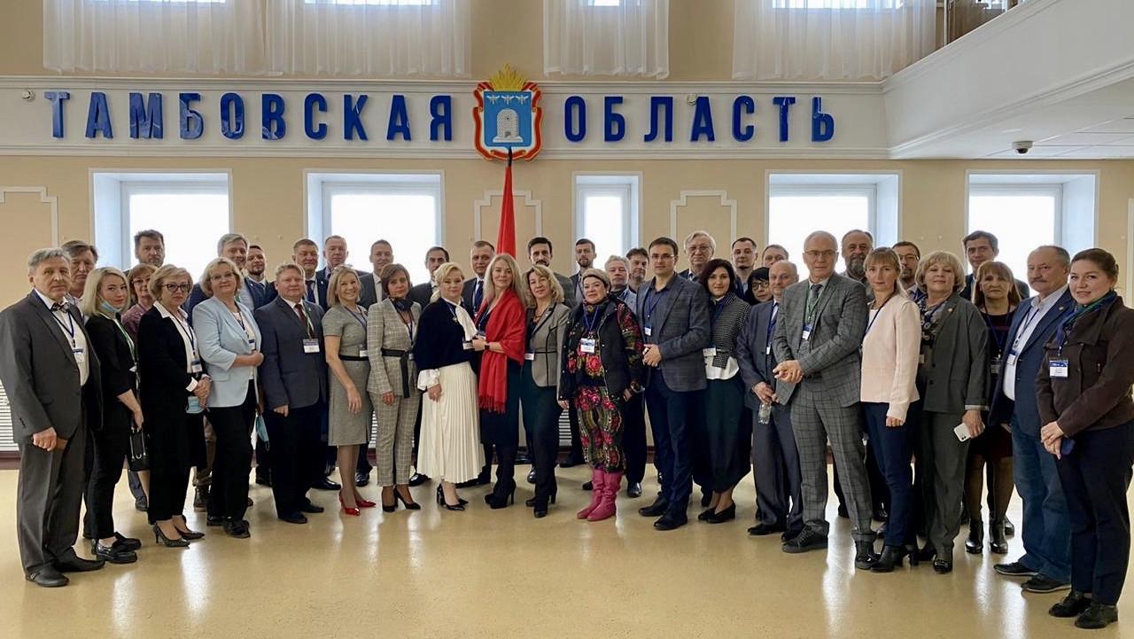 Александра Кузьмина провела заседание Совета главных архитекторов РФ в Тамбове