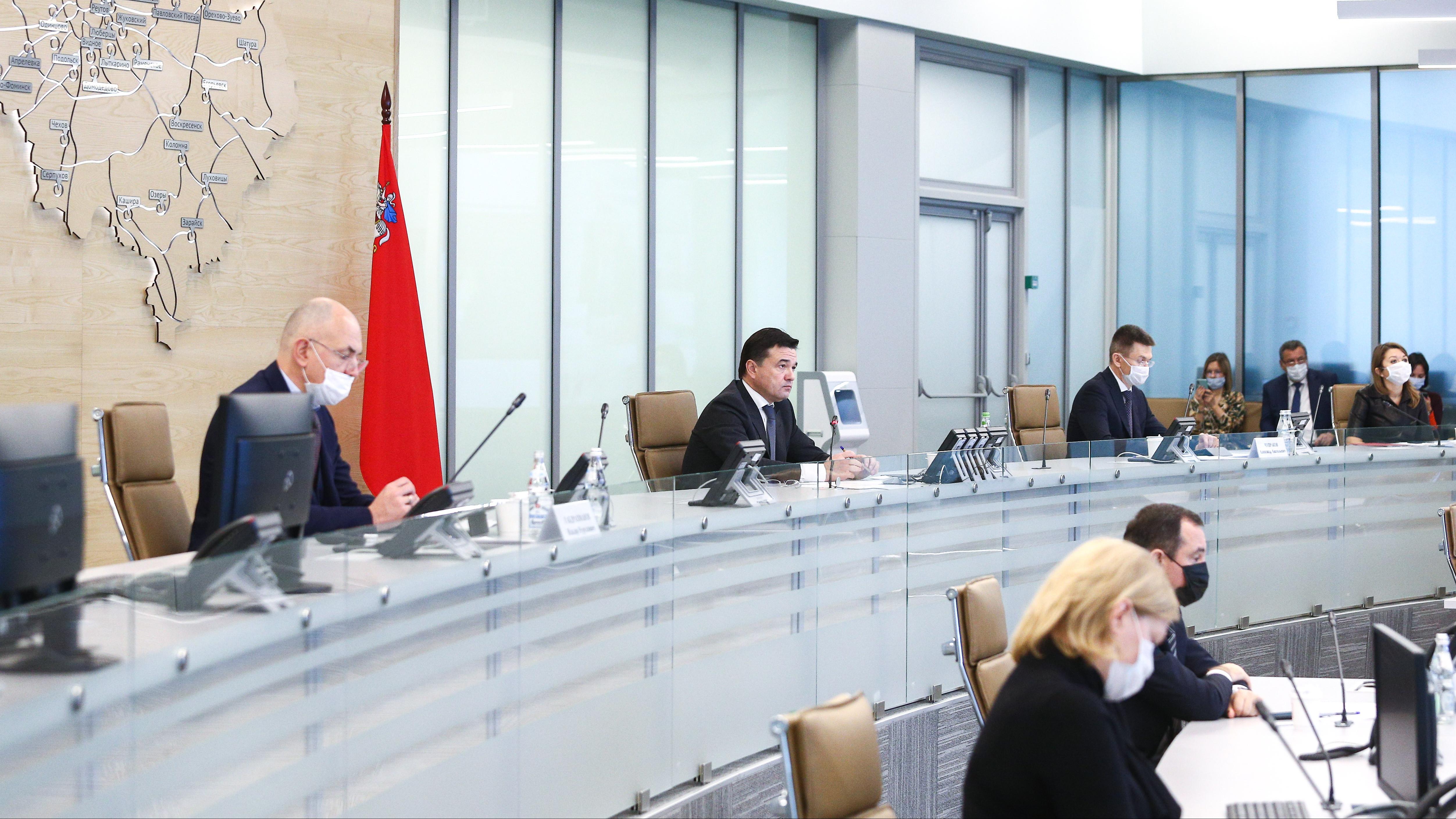 Андрей Воробьев провел совещание с членами правительства и главами округов