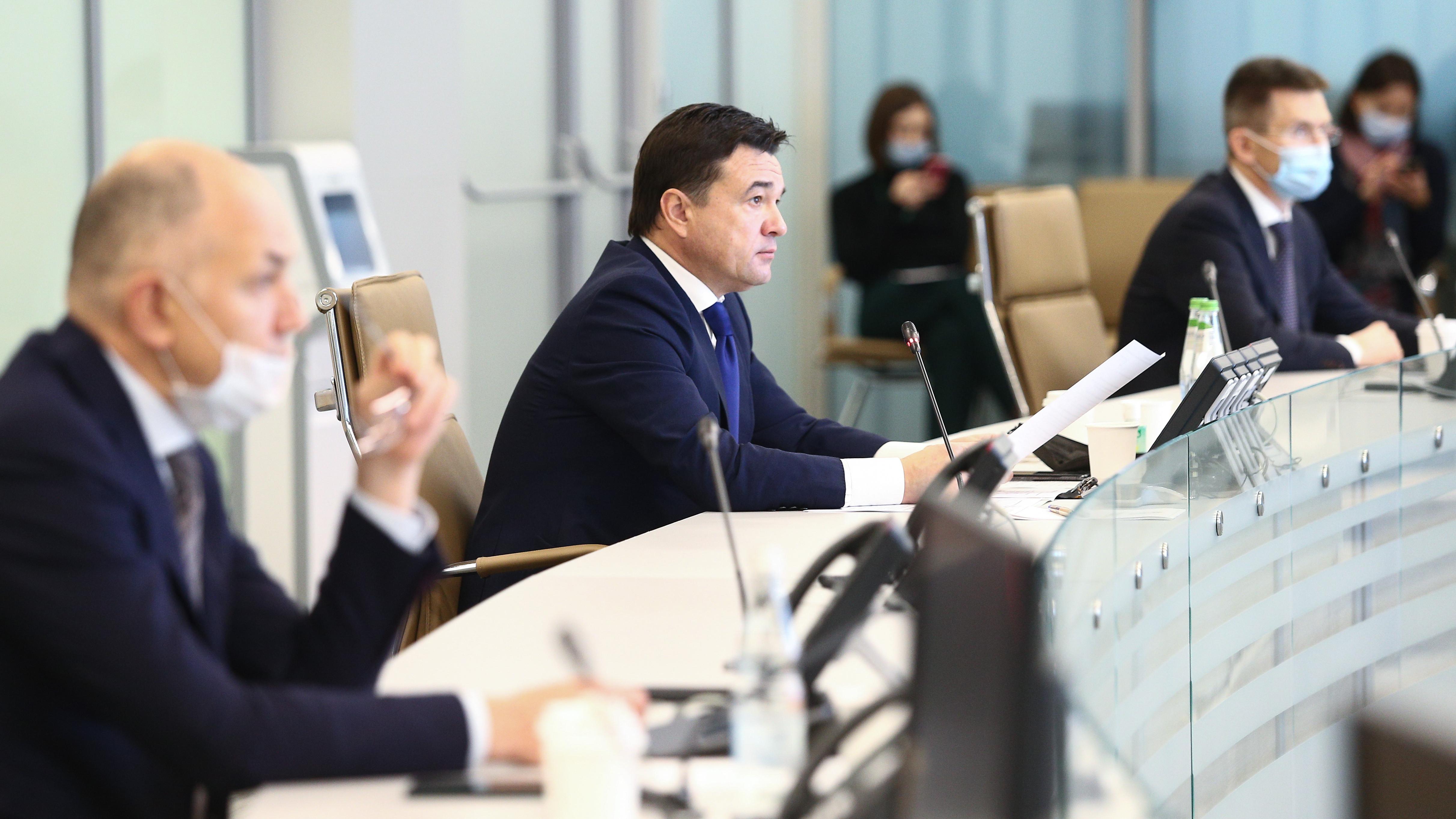 Андрей Воробьев провел совещание с руководителями министерств и главами муниципалитетов