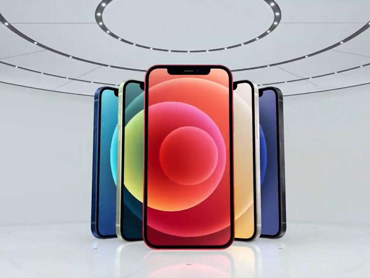 Apple представила новые iPhone с поддержкой 5G