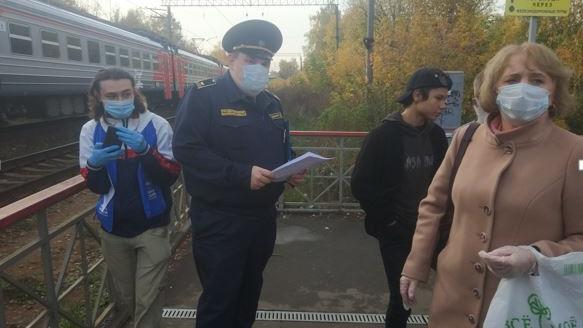 Более 1,9 тыс. нарушителей масочного режима выявили в Подмосковье за 2 недели