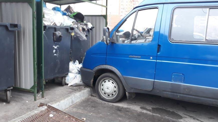 Более 120 случаев создания помех для вывоза мусора выявили в Подмосковье