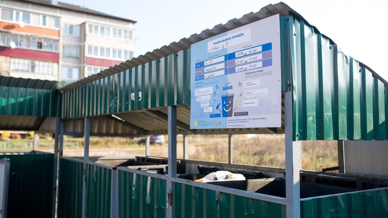 Более 20 кубометров органических отходов для компостирования собрали в Люберцах за выходные
