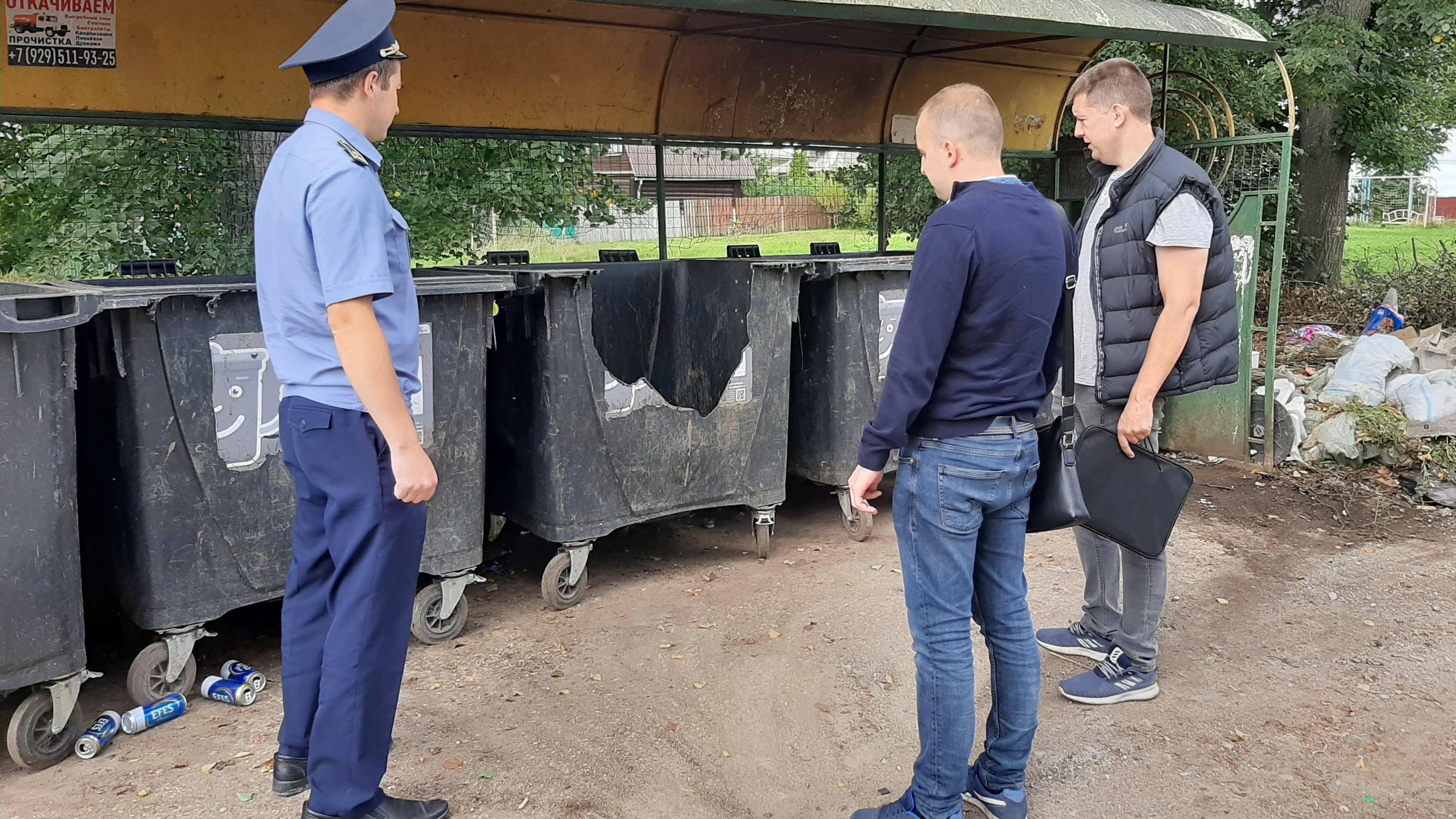 Более 5 тыс. договоров на вывоз ТКО заключили юрлица в Подмосковье с начала года