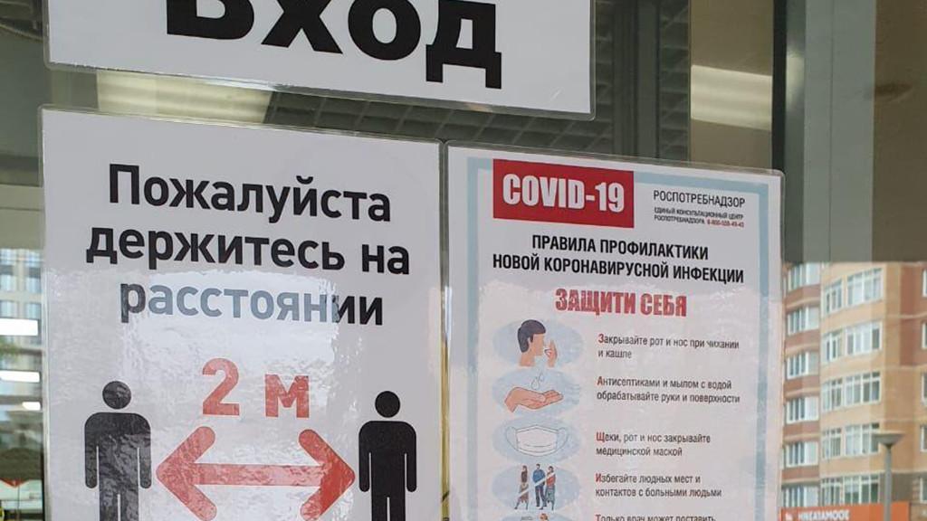 торговый центр «Перовский» в Мытищах