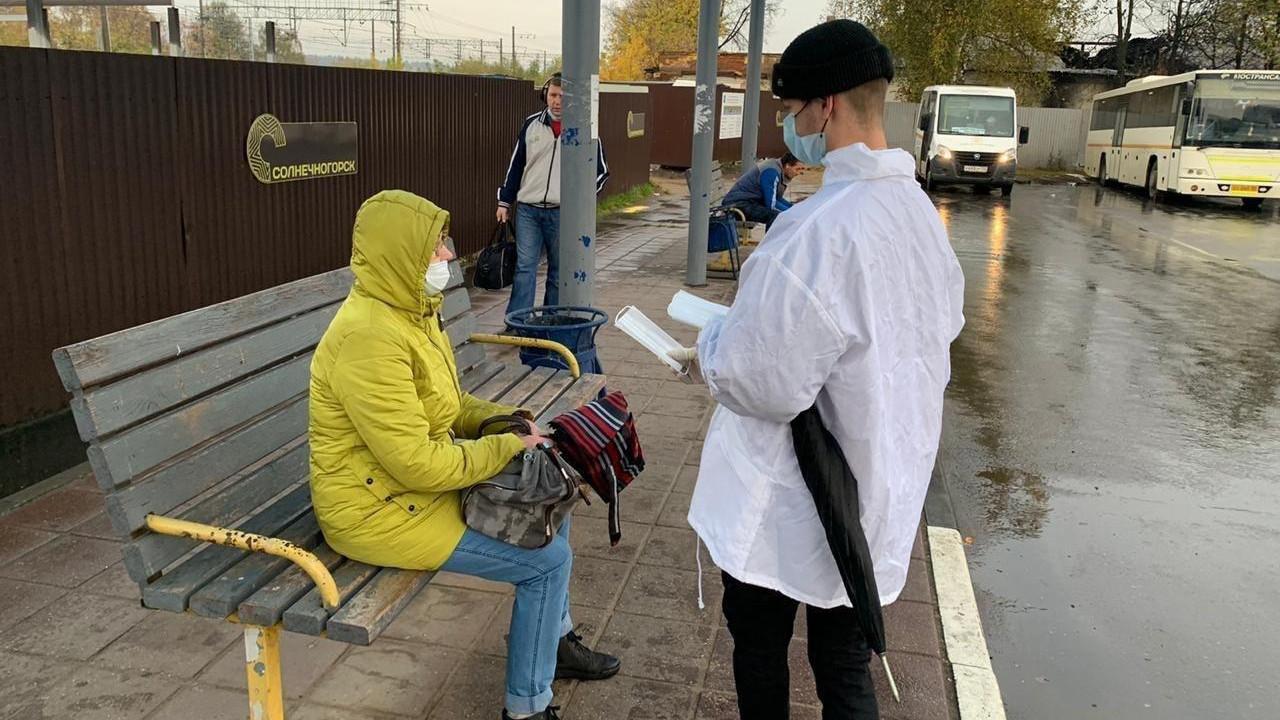 Более 9,2 тыс. пассажировобщественного транспорта без масок выявили в регионе в понедельник