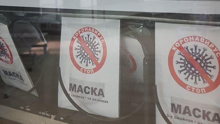 Цену медицинских масок снизили до 5 рублей в общественном транспорте Подмосковья