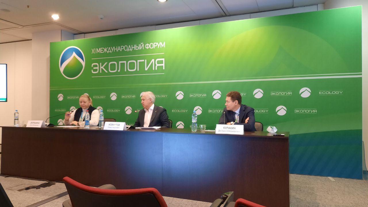 Дмитрий Куракин принимает участие в международном форуме «Экология» в Санкт-Петербурге