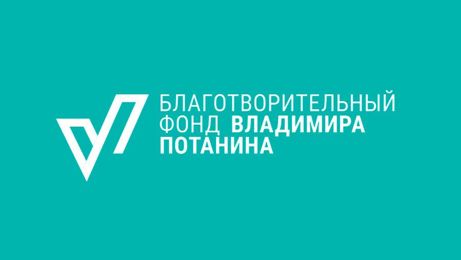 Два подмосковных музея стали победителями грантового конкурса