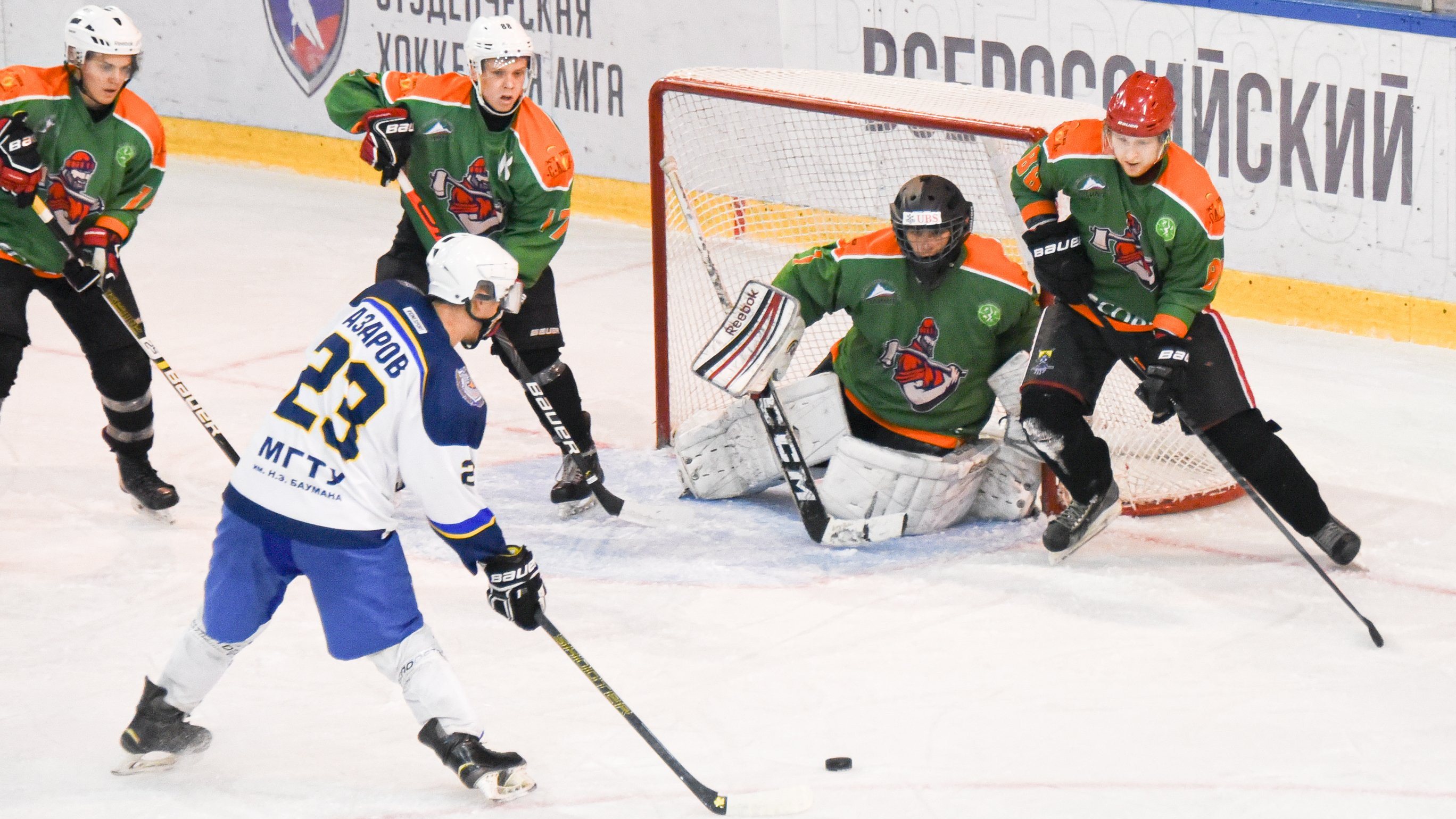 Финал первенства Студенческой хоккейной лиги прошел в Дмитрове