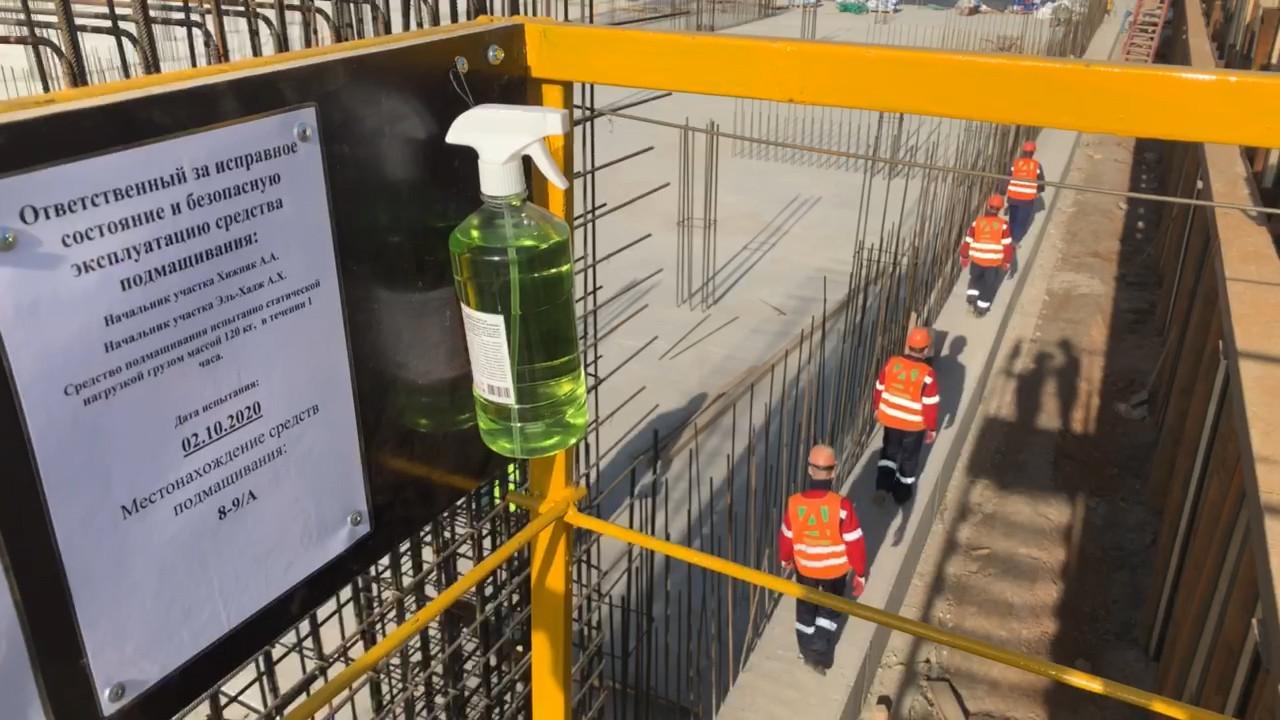 Главгосстройнадзор Подмосковья проверит соблюдение порядка 30 сантребований на стройках