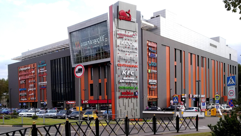 Торговый центр Красный кит в Красногорске