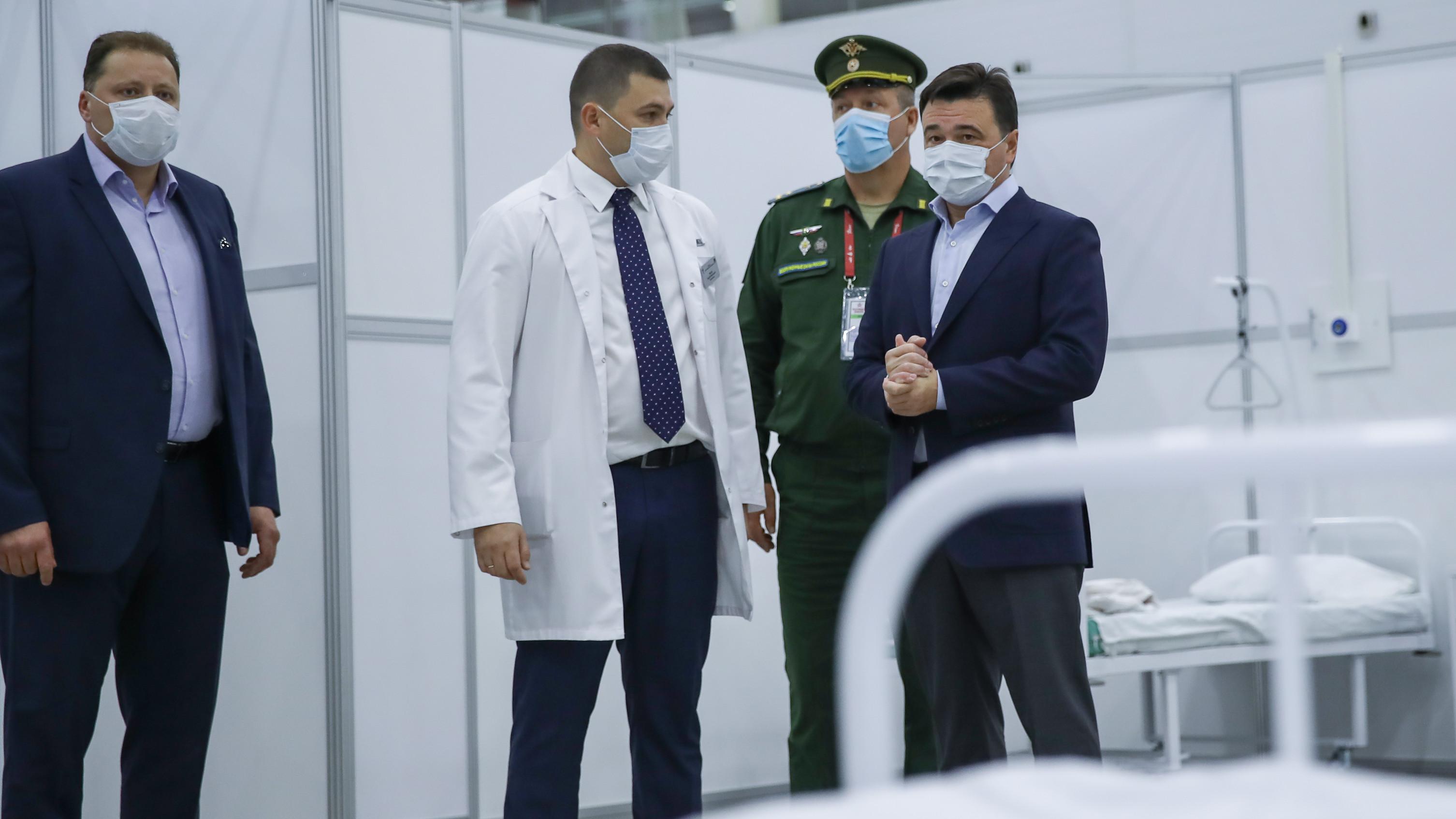 Губернатор проверил готовность к открытию госпиталя для Covid-пациентов на базе КВЦ «Патриот»