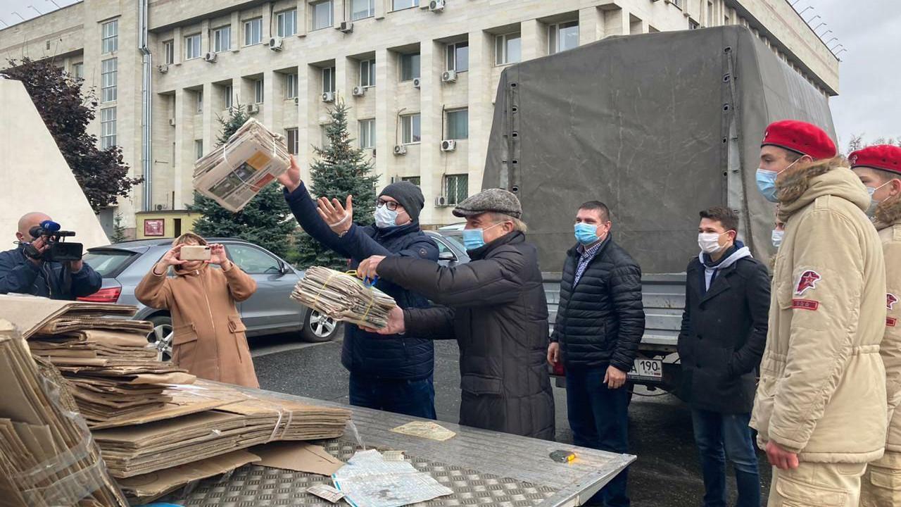 Экомарафон «Сдай макулатуру - спаси дерево!» начался в Подмосковье