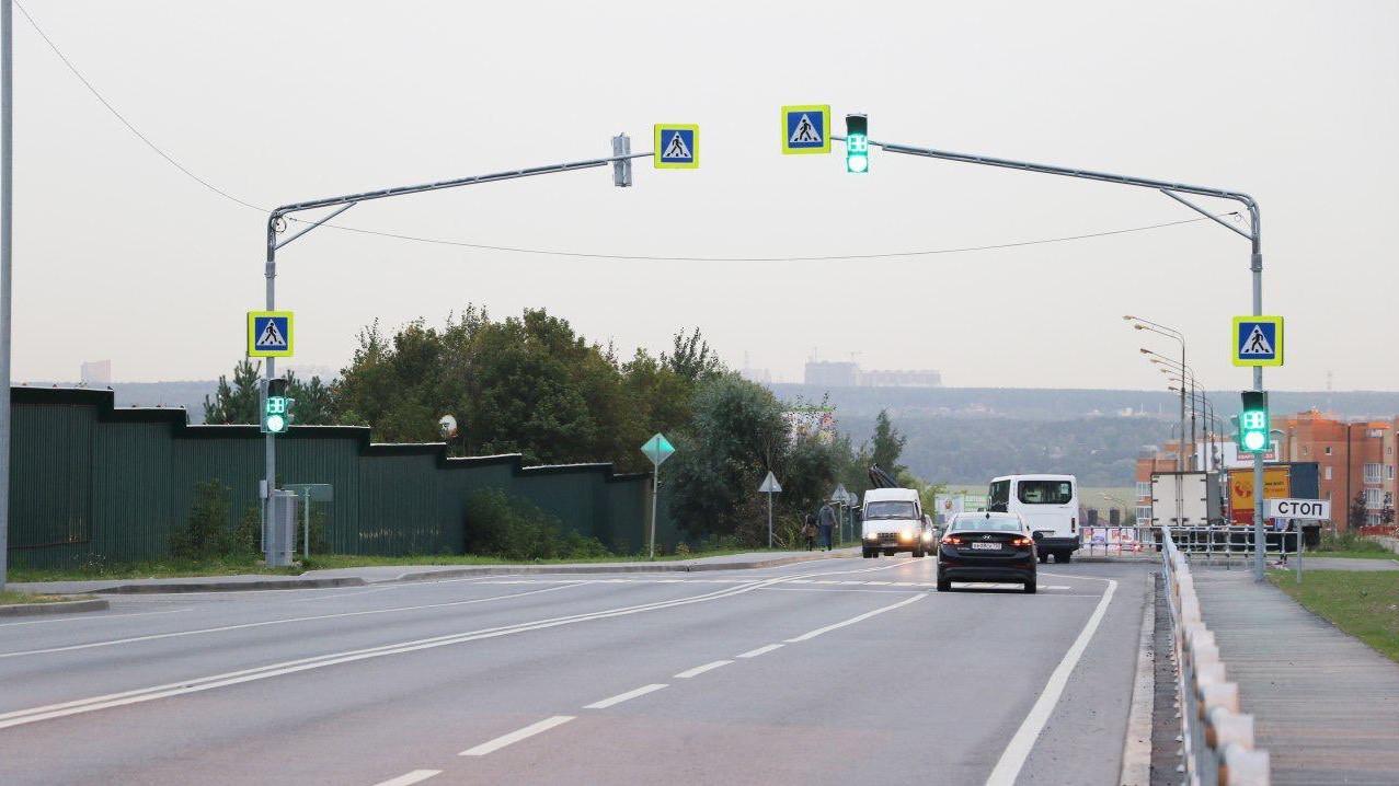 Комплекс мер по снижению аварийности на дорогах провели в Подмосковье