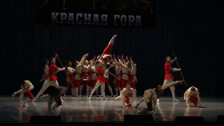 Конкурс современного танца «Красная гора»
