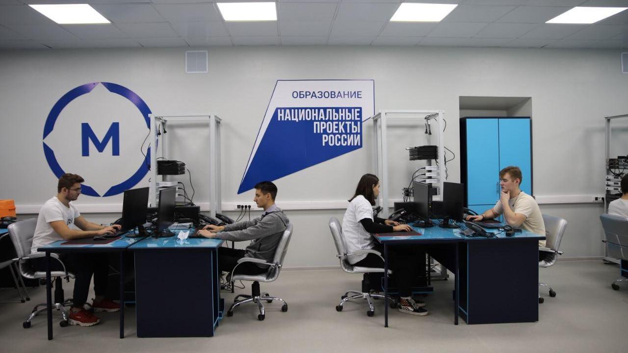 Мастерские по стандартам WorldSkills открыли в Подмосковье