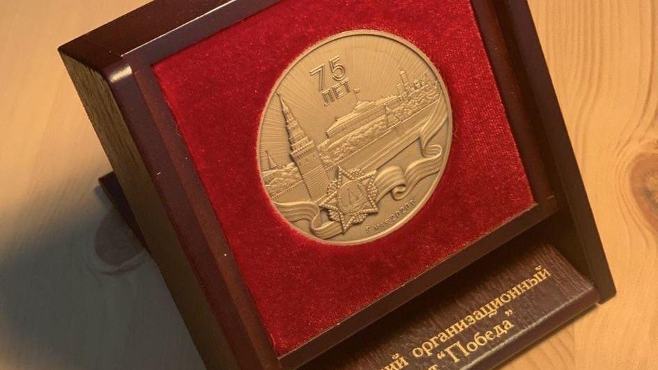 «Мособлкино» получило награду за участие в патриотическом воспитании граждан