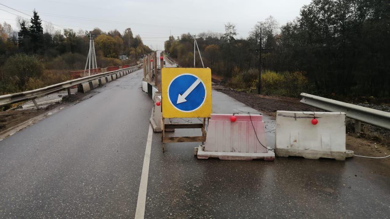 Мост через реку Сестру в Клину капитально отремонтируют