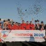На Всероссийском фестивале студенческого спорта «АССК.ФЕСТ» определён лучший студенческий спортивный клуб страны