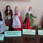 Онлайн–урок «Казахский народный костюм»