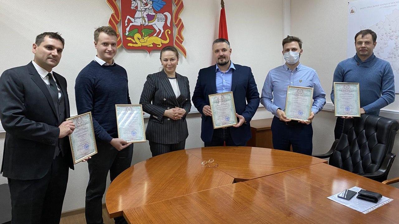 Пять компаний получили свидетельства резидента ОЭЗ Подмосковья