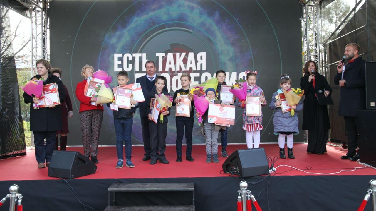 Победителей конкурса «Служба спасения Московской области глазами детей» объявили в Подольске