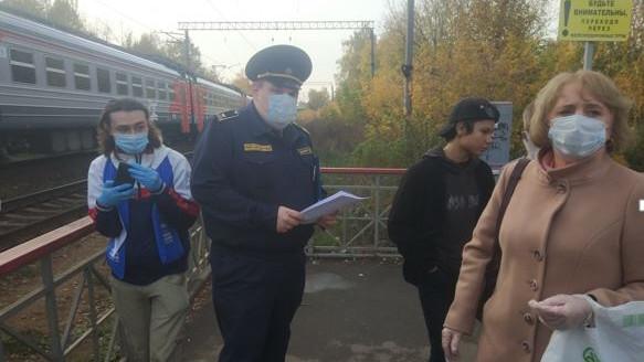Почти 3 тыс. нарушителей масочного режима выявили в Подмосковье с 1 октября