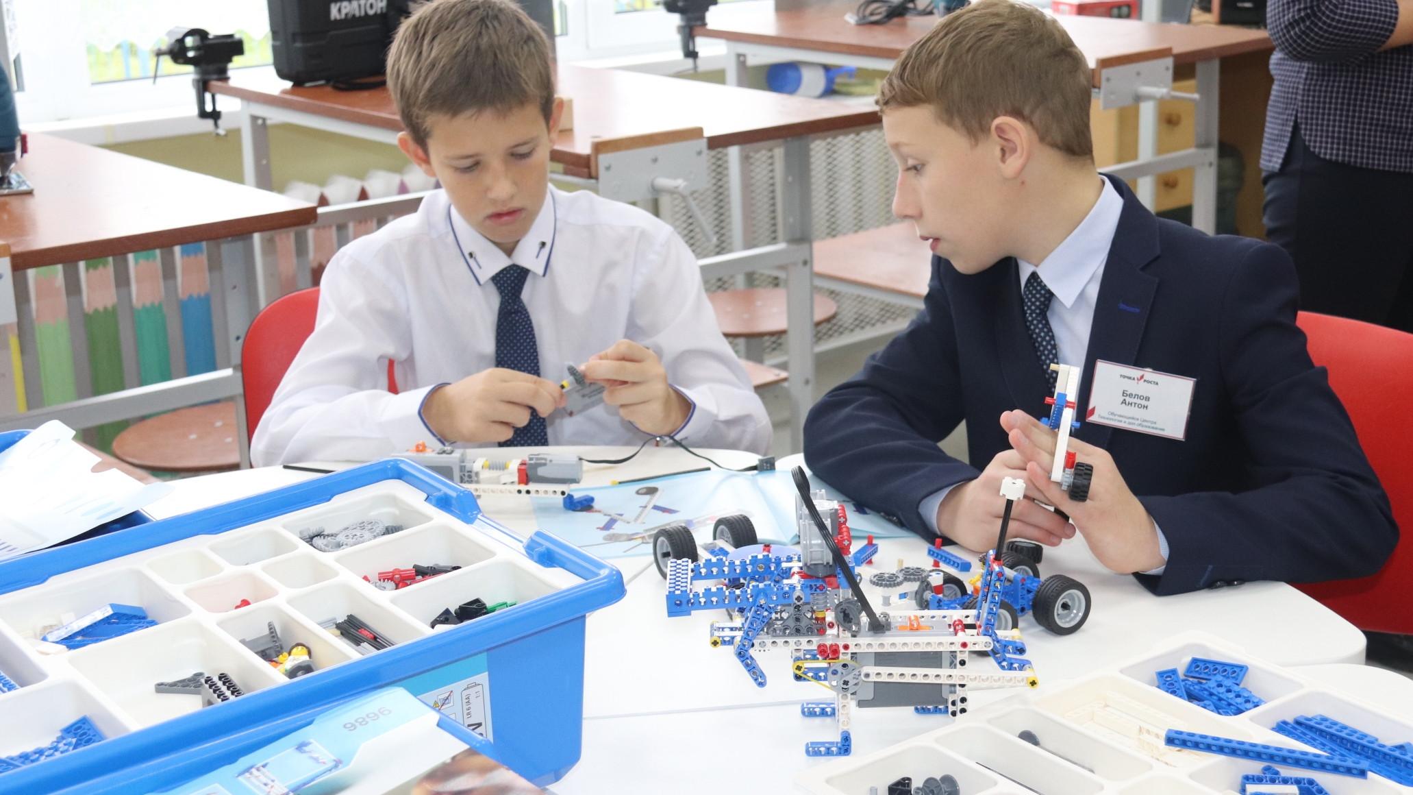 Почти 500 центров «Точка роста» откроются на базе всех сельских школ до 2025 года