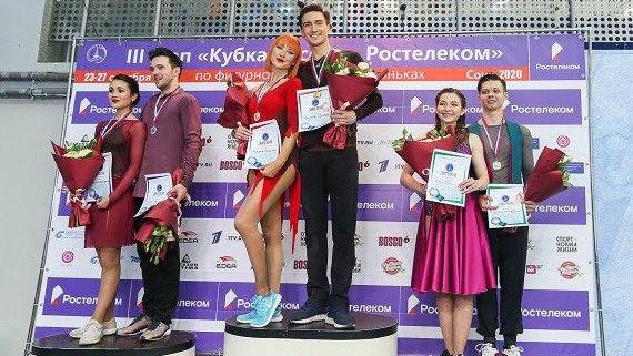 Подмосковная фигуристка завоевала серебряную медаль на III этапе Кубка России