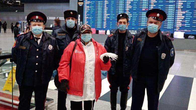 казаки в аэропорту Шереметьево