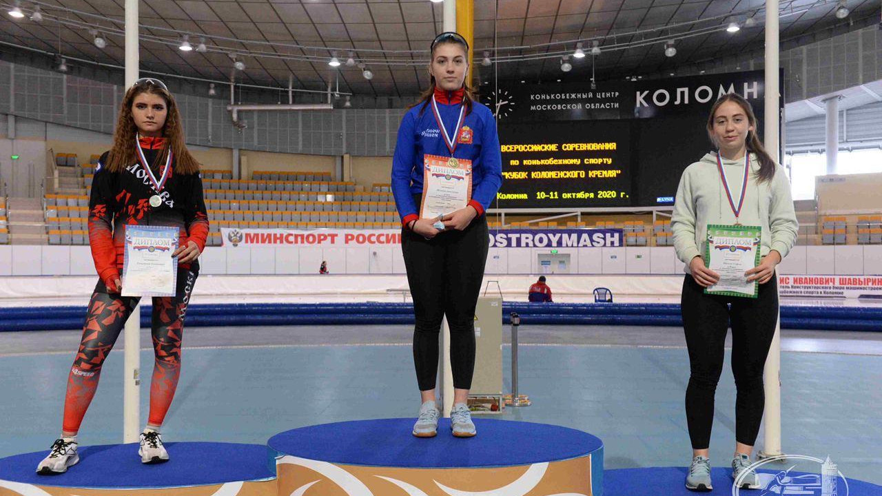 Подмосковные конькобежцы завоевали 6 медалей на всероссийских соревнованиях
