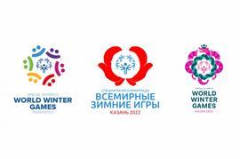 Подведены итоги конкурса на создание логотипа Всемирных зимних игр Специальной Олимпиады 2022 года в Казани