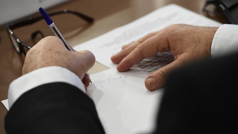 Правительство региона и Агентство по страхованию вкладов подписали соглашение