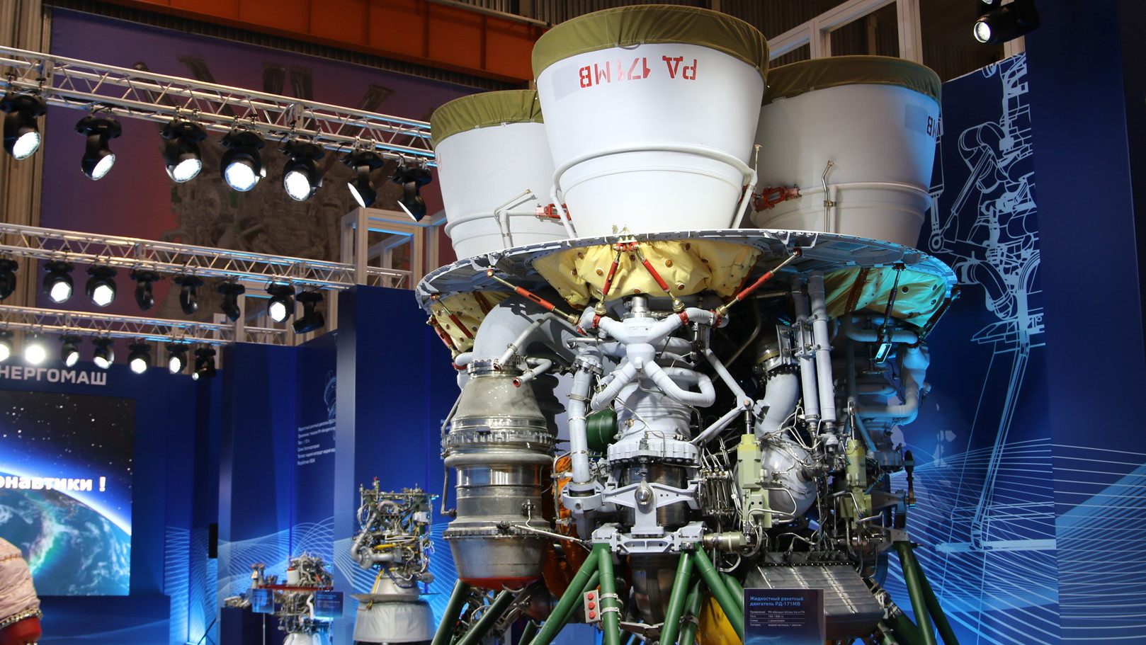 Ракетостроители из Подмосковья совершенствуют свое производство
