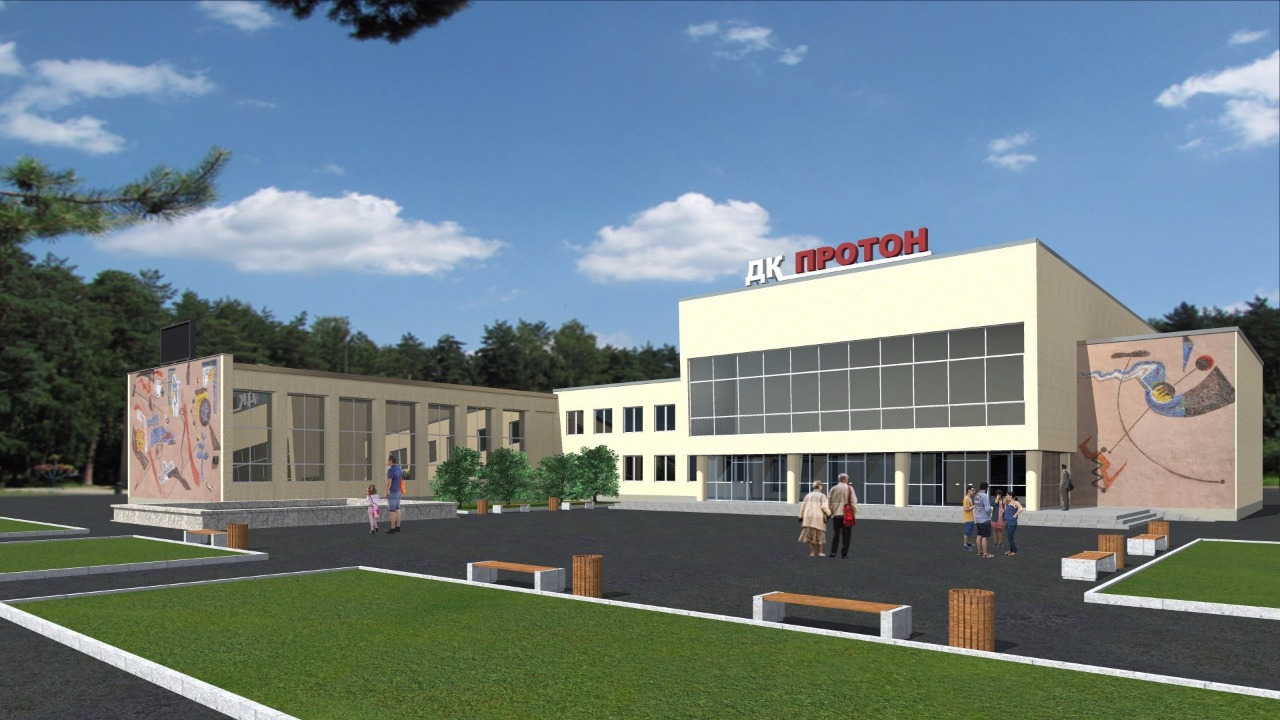 Реконструкция Дома культуры началась в Протвине