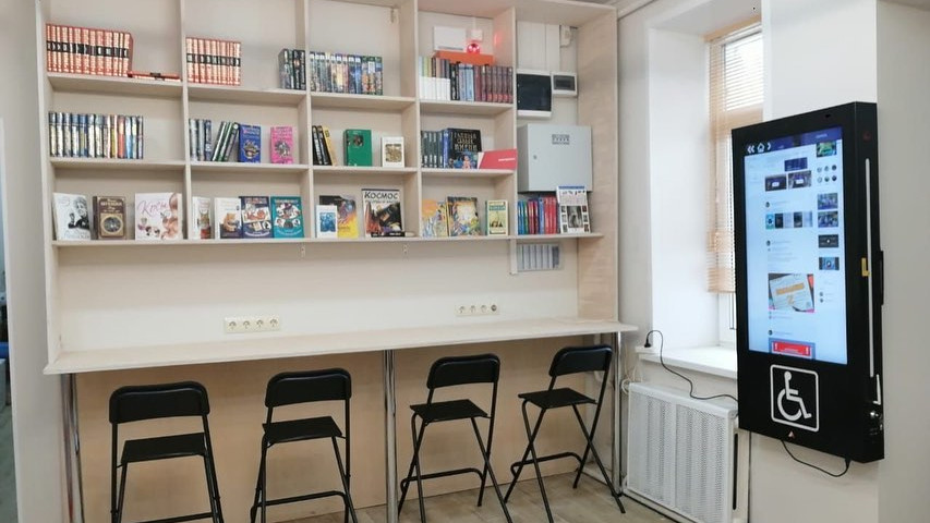 Сергиевская сельская библиотека в Коломенском городском округе