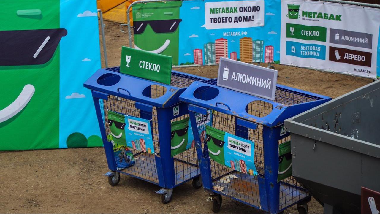 Свыше 2 тысяч кубометров крупногабаритных отходов сдали жители региона на площадках «Мегабак»