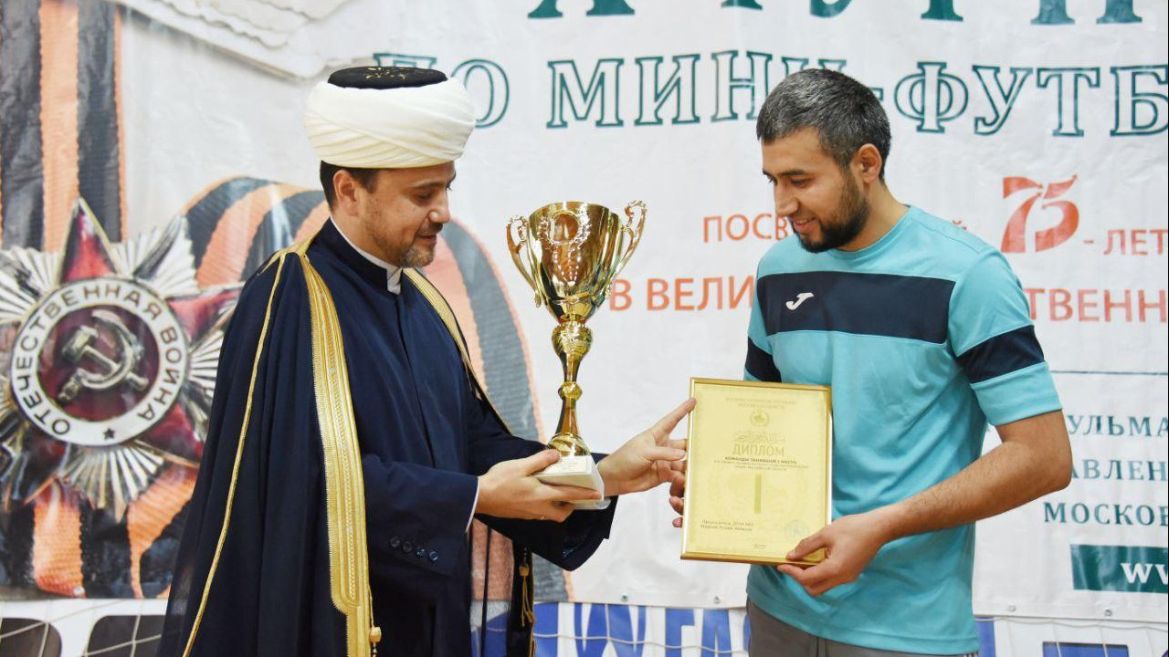 Турнир по мини-футболу среди мусульманских общин состоялся в Подмосковье