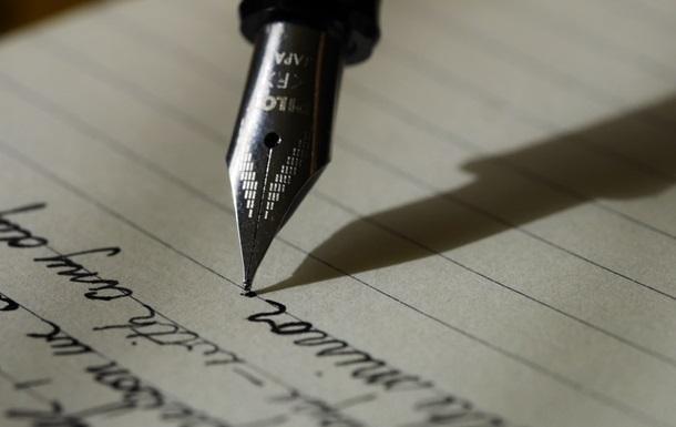 Ученые рассказали о преимуществе письма от руки