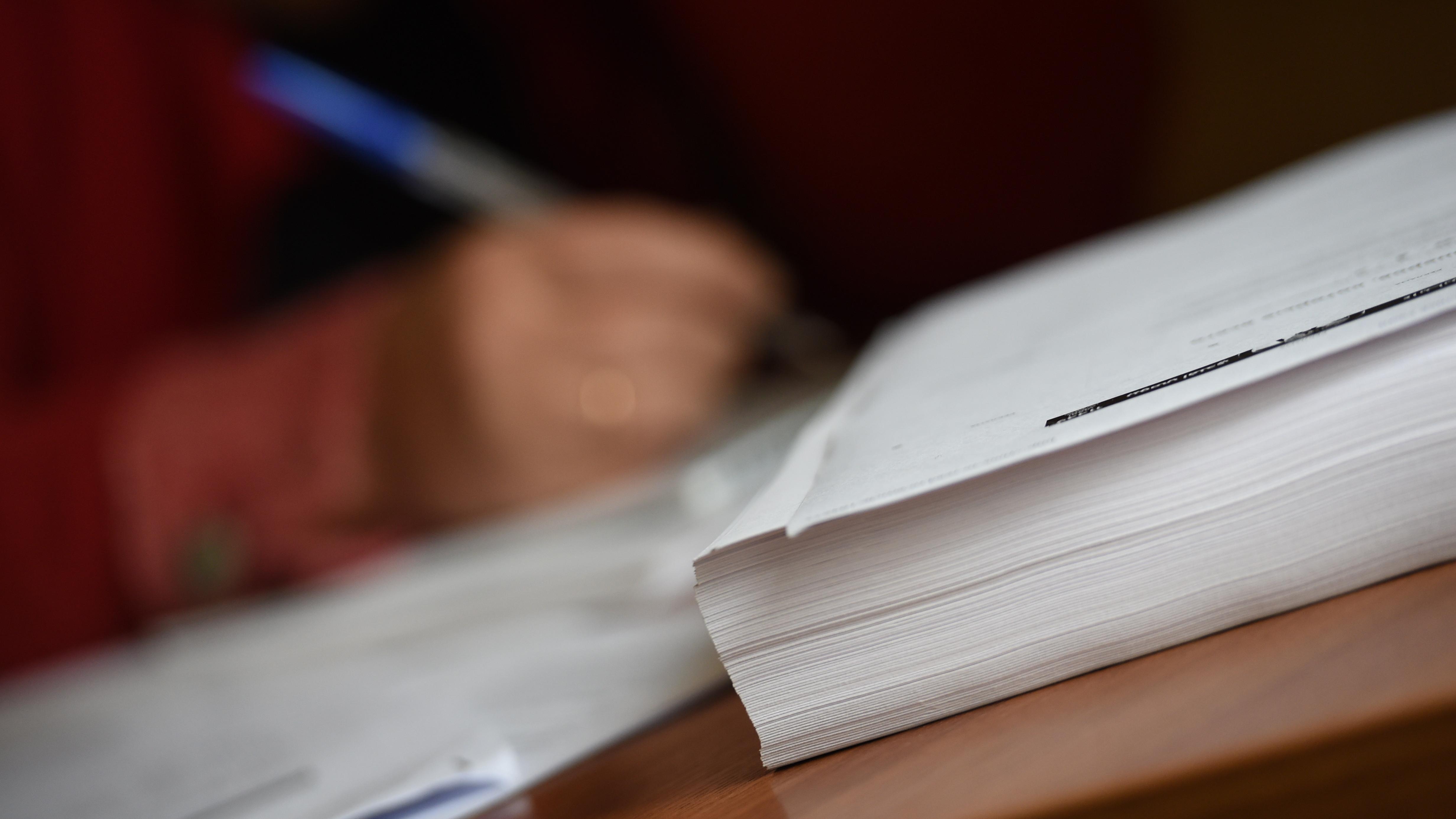 УФАС Подмосковья внесет ООО «Русские газоны ландшафт» в реестр недобросовестных поставщиков