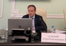 В Минспорте России обсудили вопросы цифровой трансформации для регионов