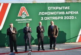 В Новосибирске открылся Региональный волейбольный центр, построенный в рамках федерального проекта «Спорт – норма жизни»