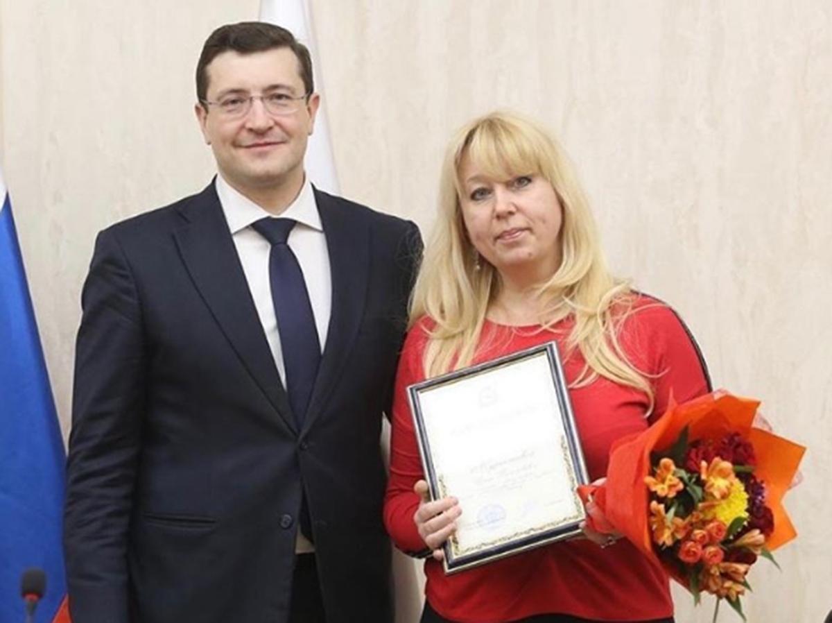 Глеб Никитин Ирина Славина