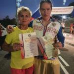 Виктория Лукашова завоевала золото Кубка России по лыжероллерам